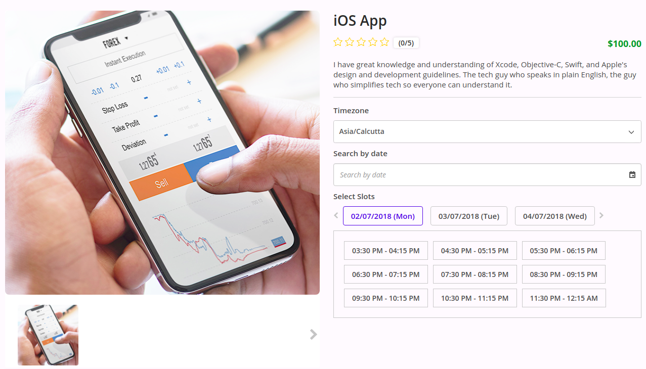 iOS Product Image
